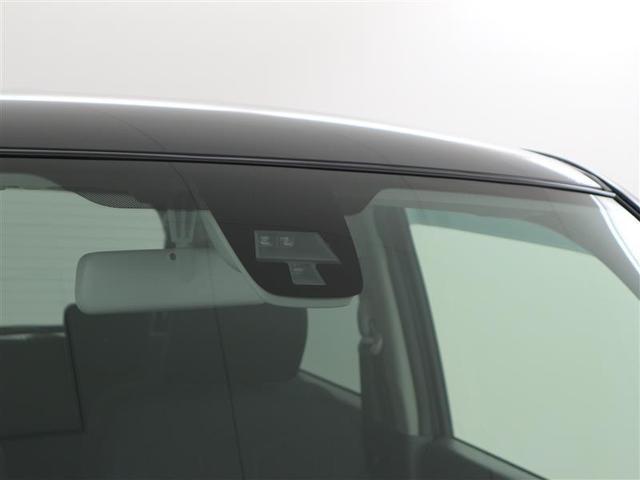 HV X 衝突被害軽減システム HIDヘッドライト アイドリングストップ(18枚目)