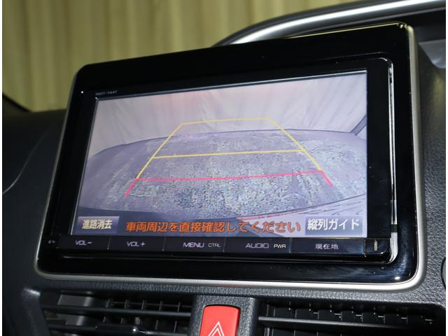 ZS煌 ダークブルーメタ サポカー フルセグメモリーナビ バックカメラ ワンオーナー 点検記録簿 ETC 両側電動スライドドア フルエアロ装備 純正アルミ LEDライト トヨタ認定中古車(16枚目)