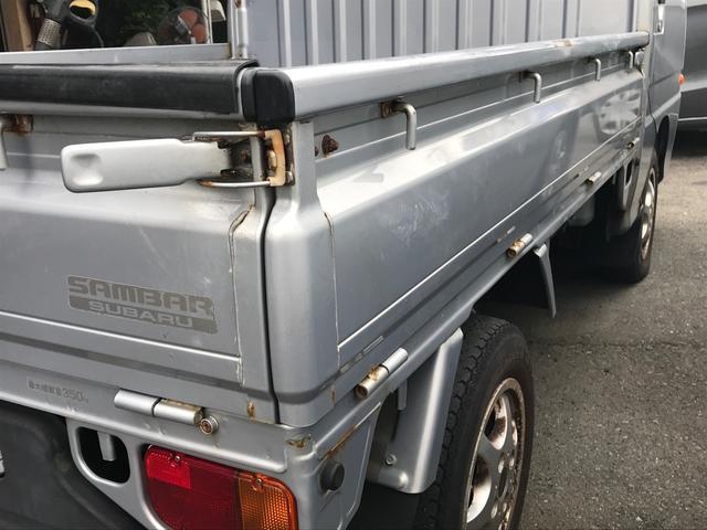 「スバル」「サンバートラック」「トラック」「兵庫県」の中古車13