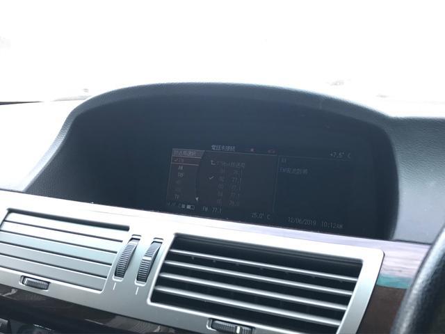 「BMW」「BMW」「セダン」「兵庫県」の中古車20