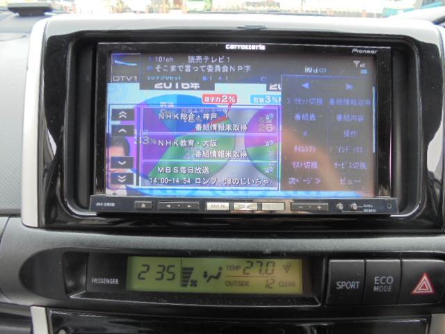 トヨタ ウィッシュ 1.8S エアロ マフラー ローダウン Pスタート ナビTV