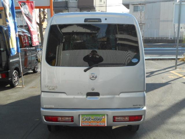 日産 NV100クリッパーバン DX ハイルーフ車
