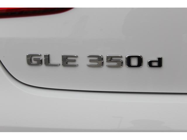 GLE350d 4マチ クーペスポーツRセーフ AMG21(19枚目)