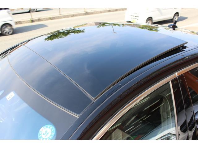 S400dロングEXC AMGライン+パノラマ リアエンタメ(14枚目)