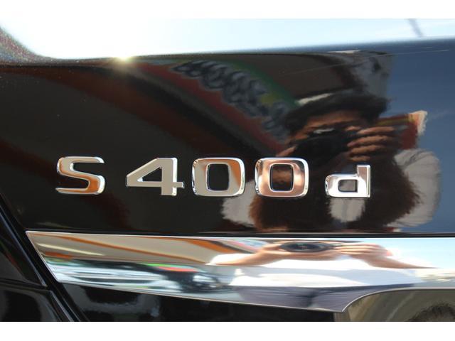 S400dロングEXC AMGライン+パノラマ リアエンタメ(19枚目)