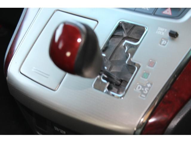 「トヨタ」「ヴェルファイア」「ミニバン・ワンボックス」「兵庫県」の中古車27