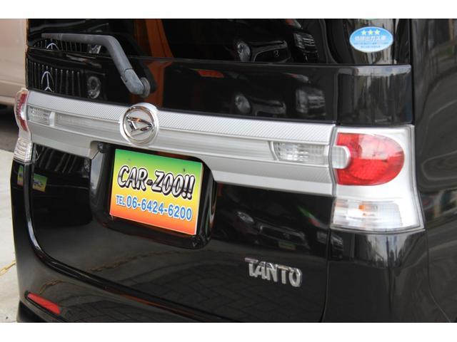 「ダイハツ」「タント」「コンパクトカー」「兵庫県」の中古車16
