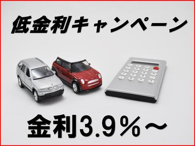 「MINI」「MINI」「コンパクトカー」「兵庫県」の中古車46