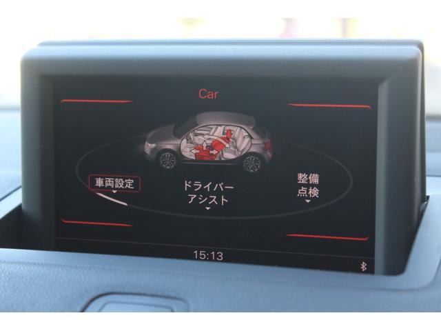 「アウディ」「アウディ A1スポーツバック」「コンパクトカー」「兵庫県」の中古車29