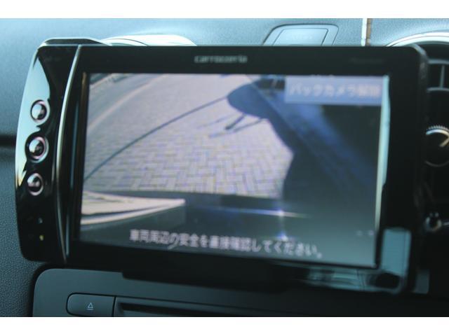 「アウディ」「アウディ A1スポーツバック」「コンパクトカー」「兵庫県」の中古車33