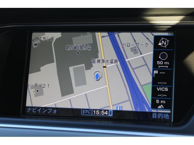 「アウディ」「アウディ A5スポーツバック」「セダン」「兵庫県」の中古車34