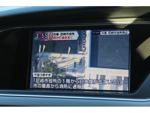 「アウディ」「アウディ A5スポーツバック」「セダン」「兵庫県」の中古車35