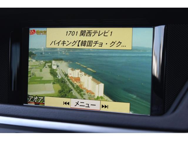 「メルセデスベンツ」「Mクラス」「セダン」「兵庫県」の中古車34