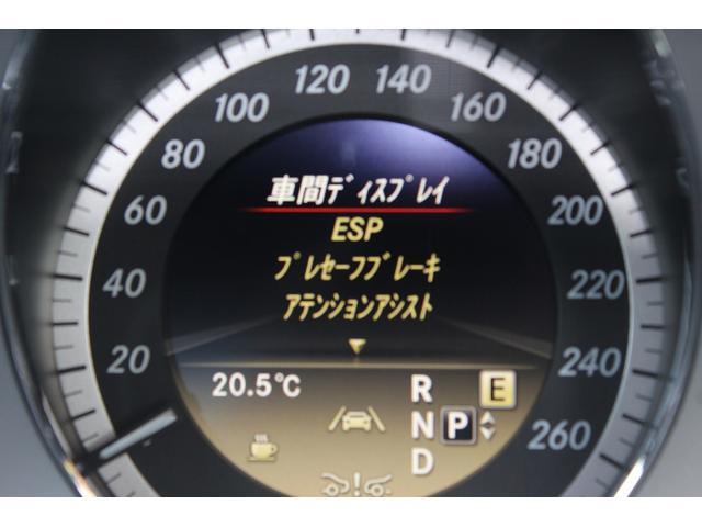 「メルセデスベンツ」「Mクラス」「セダン」「兵庫県」の中古車40