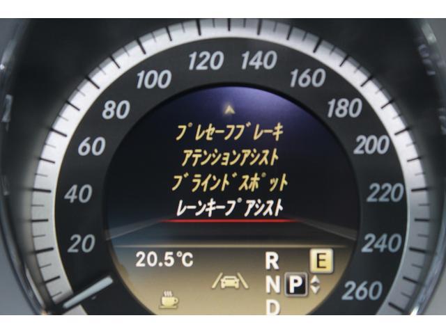 「メルセデスベンツ」「Mクラス」「セダン」「兵庫県」の中古車41