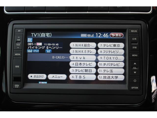 「フォルクスワーゲン」「ポロ」「コンパクトカー」「兵庫県」の中古車28
