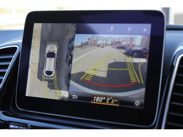 GLE350d 4マチック クーペスポーツ ブラックレザー パノラマスライディングルーフ 360カメラ Rセーフティー WORK21インチアルミ(46枚目)