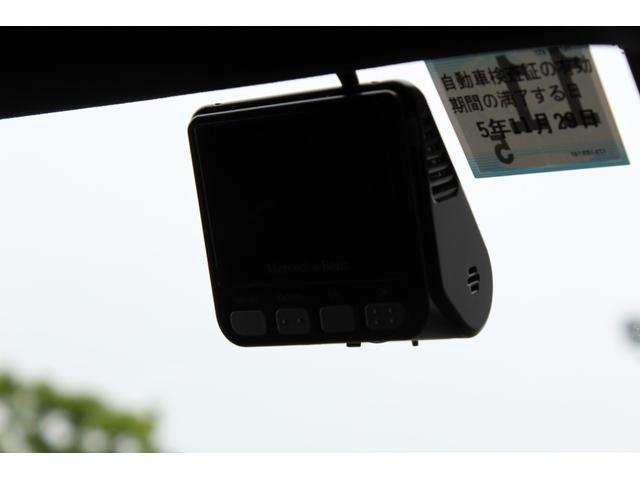 B200d AMGライン ナビPkg レーダーセーフティーPkg アドバンスPkg パノラマスライディングルーフ 360°カメラ ワンオーナー(46枚目)