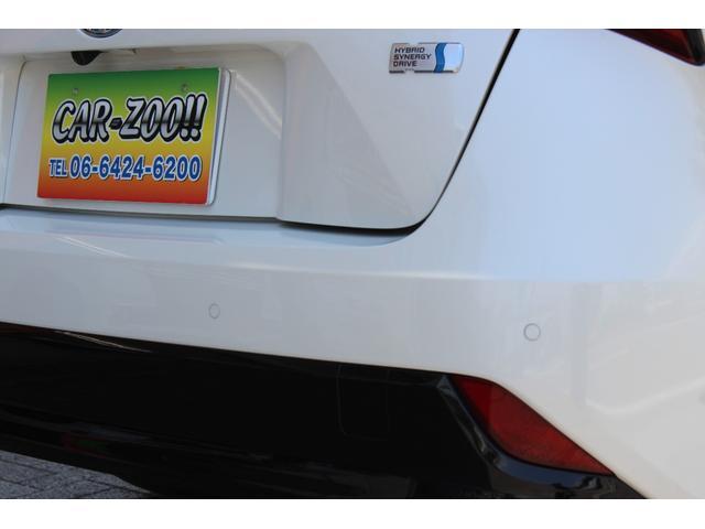 Sツーリングセレクション ワンオーナー 下取り車 ナビ フルセグ ETC バックモニター ドラレコ シートヒーター LEDライト セーフティーセンス ディーラー保証継承(18枚目)