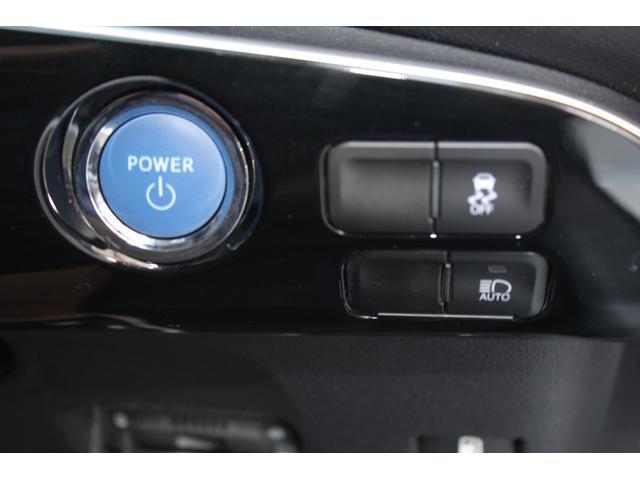 Sツーリングセレクション ワンオーナー 下取り車 ナビ フルセグ ETC バックモニター ドラレコ シートヒーター LEDライト セーフティーセンス ディーラー保証継承(30枚目)
