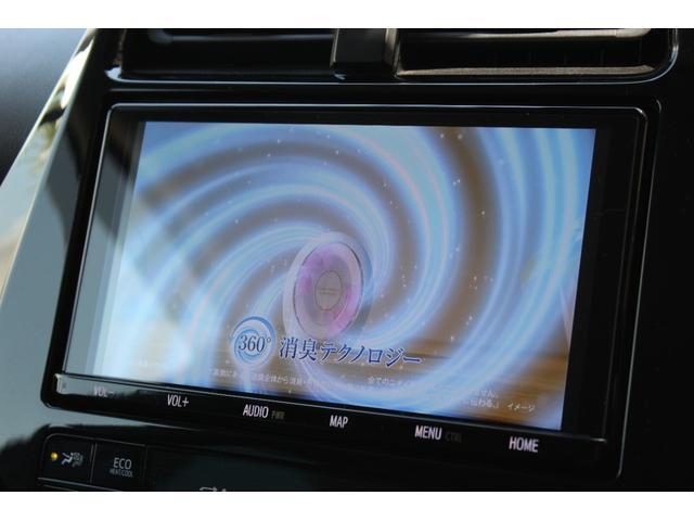 Sツーリングセレクション ワンオーナー 下取り車 ナビ フルセグ ETC バックモニター ドラレコ シートヒーター LEDライト セーフティーセンス ディーラー保証継承(35枚目)