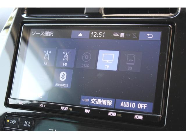 Sツーリングセレクション ワンオーナー 下取り車 ナビ フルセグ ETC バックモニター ドラレコ シートヒーター LEDライト セーフティーセンス ディーラー保証継承(37枚目)
