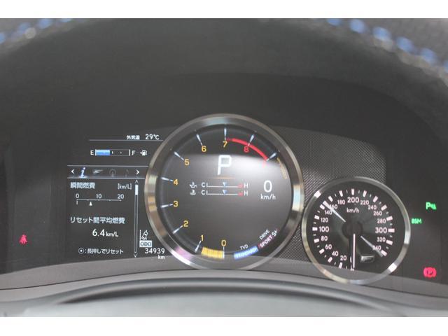 ベースグレード ワンオーナー下取り車 走行3.5万K 車検R5年1月 レッドレザーシート サンルーフ セーフティーシステム(65枚目)