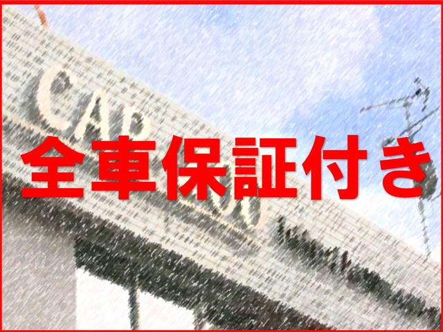 カスタムRS トップエディションSAII ナビ TV Bモニター ETC LEDライト スマートアシスト(40枚目)