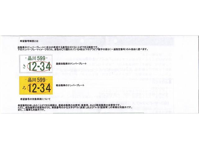 カスタムRS トップエディションSAII ナビ TV Bモニター ETC LEDライト スマートアシスト(41枚目)