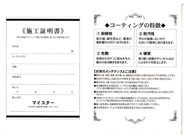 カスタムRS トップエディションSAII ナビ TV Bモニター ETC LEDライト スマートアシスト(42枚目)