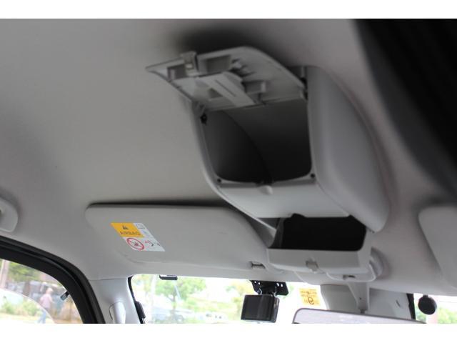 Gスペシャル ハイルーフ パナソニック9インチナビ フルセグTV ETC ドラレコ 両側パワースライドドア オートステップ プッシュスタート インテリキー HIDライト Rブレーキ(23枚目)