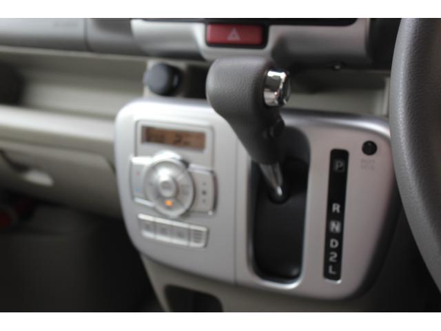 Gスペシャル ハイルーフ パナソニック9インチナビ フルセグTV ETC ドラレコ 両側パワースライドドア オートステップ プッシュスタート インテリキー HIDライト Rブレーキ(29枚目)