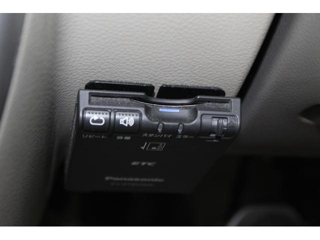 Gスペシャル ハイルーフ パナソニック9インチナビ フルセグTV ETC ドラレコ 両側パワースライドドア オートステップ プッシュスタート インテリキー HIDライト Rブレーキ(35枚目)
