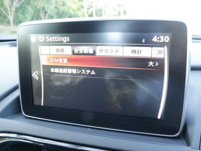 マツダ ロードスターRF VS ナッパレザー(オーバーン)2トーンルーフ