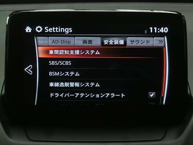 「マツダ」「デミオ」「コンパクトカー」「大阪府」の中古車4