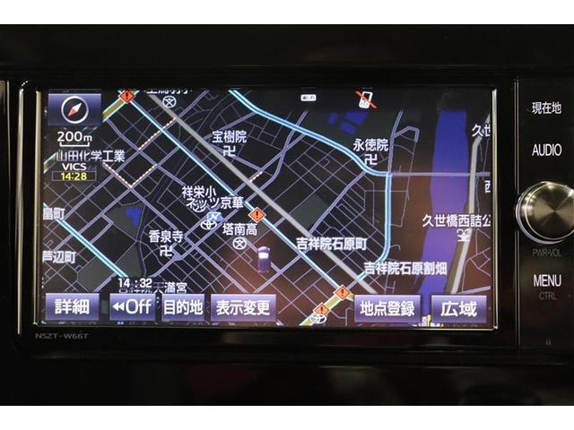 アエラス プレミアム フルセグ メモリーナビ DVD再生 バックカメラ 衝突被害軽減システム ETC 両側電動スライド LEDヘッドランプ ウオークスルー 乗車定員7人 3列シート 記録簿(8枚目)
