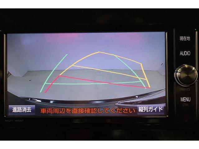 アエラス プレミアム フルセグ メモリーナビ DVD再生 バックカメラ 衝突被害軽減システム ETC 両側電動スライド LEDヘッドランプ ウオークスルー 乗車定員7人 3列シート 記録簿(9枚目)