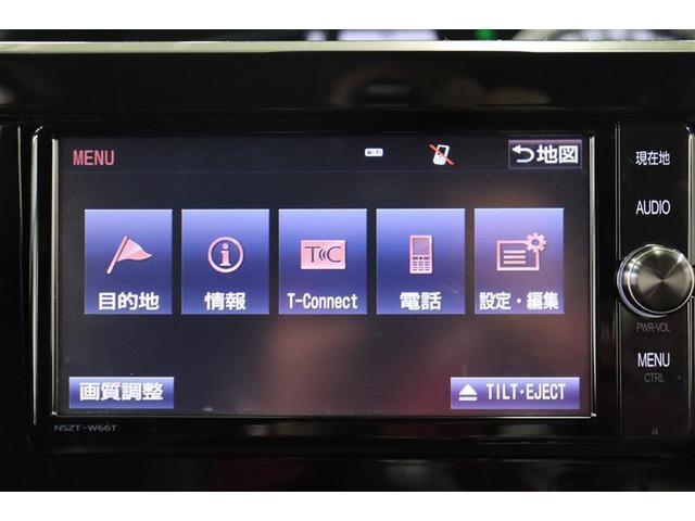 アエラス プレミアム フルセグ メモリーナビ DVD再生 バックカメラ 衝突被害軽減システム ETC 両側電動スライド LEDヘッドランプ ウオークスルー 乗車定員7人 3列シート 記録簿(11枚目)