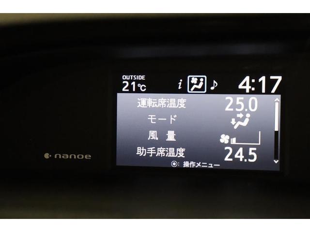GIブラックテーラード フルセグ メモリーナビ DVD再生 バックカメラ 衝突被害軽減システム ETC ドラレコ 両側電動スライド LEDヘッドランプ ウオークスルー 乗車定員7人 3列シート 記録簿(11枚目)