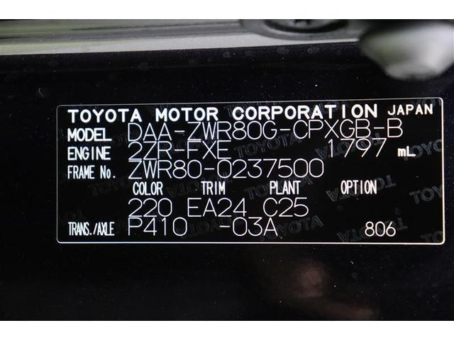 GIブラックテーラード フルセグ メモリーナビ DVD再生 バックカメラ 衝突被害軽減システム ETC ドラレコ 両側電動スライド LEDヘッドランプ ウオークスルー 乗車定員7人 3列シート 記録簿(20枚目)