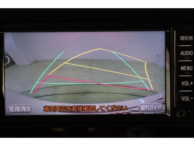 G S ワンセグ メモリーナビ ミュージックプレイヤー接続可 バックカメラ 衝突被害軽減システム ETC ドラレコ 両側電動スライド LEDヘッドランプ 記録簿 アイドリングストップ(10枚目)