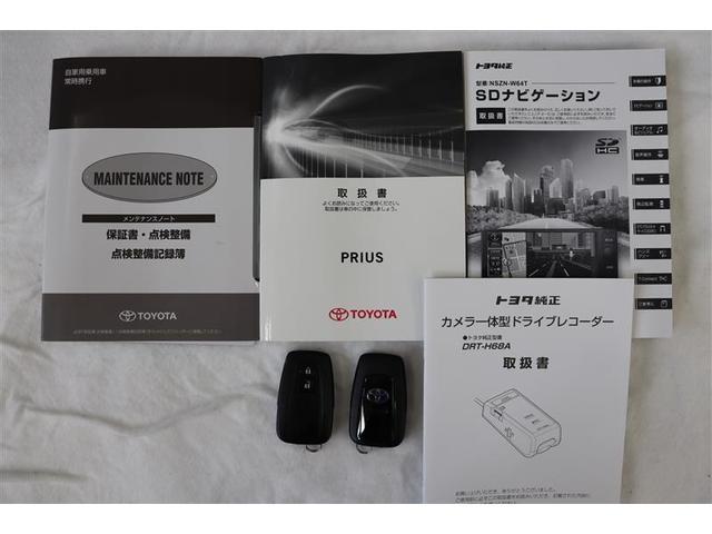 Sツーリングセレクション フルセグ メモリーナビ DVD再生 バックカメラ 衝突被害軽減システム ETC ドラレコ LEDヘッドランプ 記録簿(19枚目)