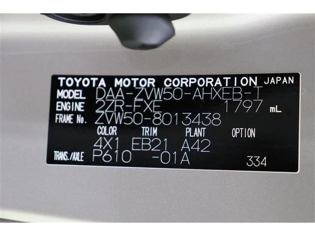 Sツーリングセレクション フルセグ メモリーナビ DVD再生 バックカメラ 衝突被害軽減システム ETC ドラレコ LEDヘッドランプ 記録簿(20枚目)