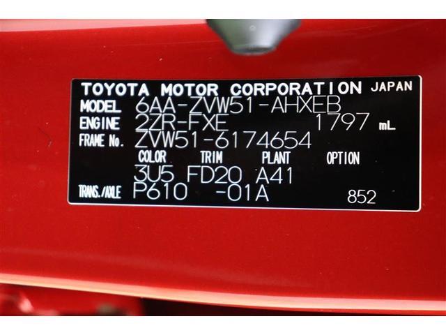 S フルセグ メモリーナビ DVD再生 バックカメラ 衝突被害軽減システム ETC LEDヘッドランプ(20枚目)