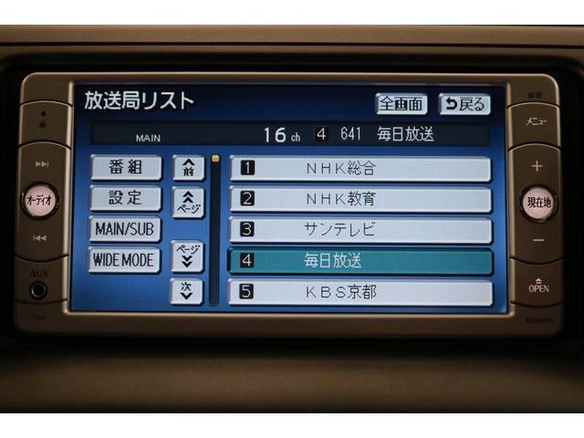 アエラス SDナビ バックモニター ワンセグTV ETC(14枚目)