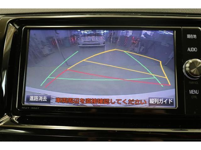 250G メモリーナビ フルセグ 純正アルミ スマートキ-(14枚目)