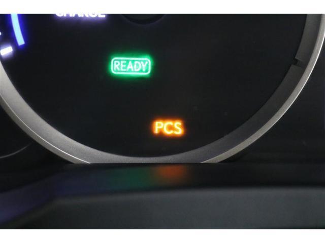 IS300h バージョンL 本革 PCS LDA BSM(8枚目)