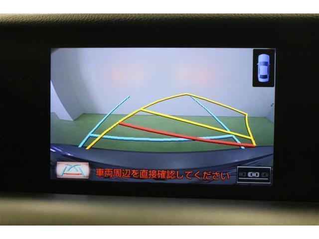 IS300h バージョンL 本革 PCS LDA BSM(14枚目)