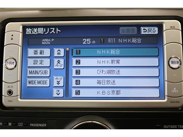 A15 Gパッケージ スペシャルエディション SDナビ(10枚目)
