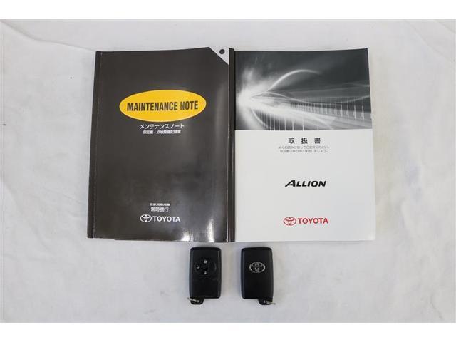 A15 Gパッケージ スペシャルエディション SDナビ(18枚目)
